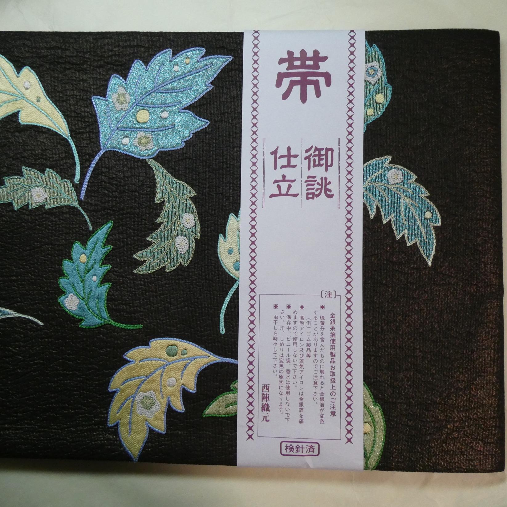 No.1023_名古屋帯