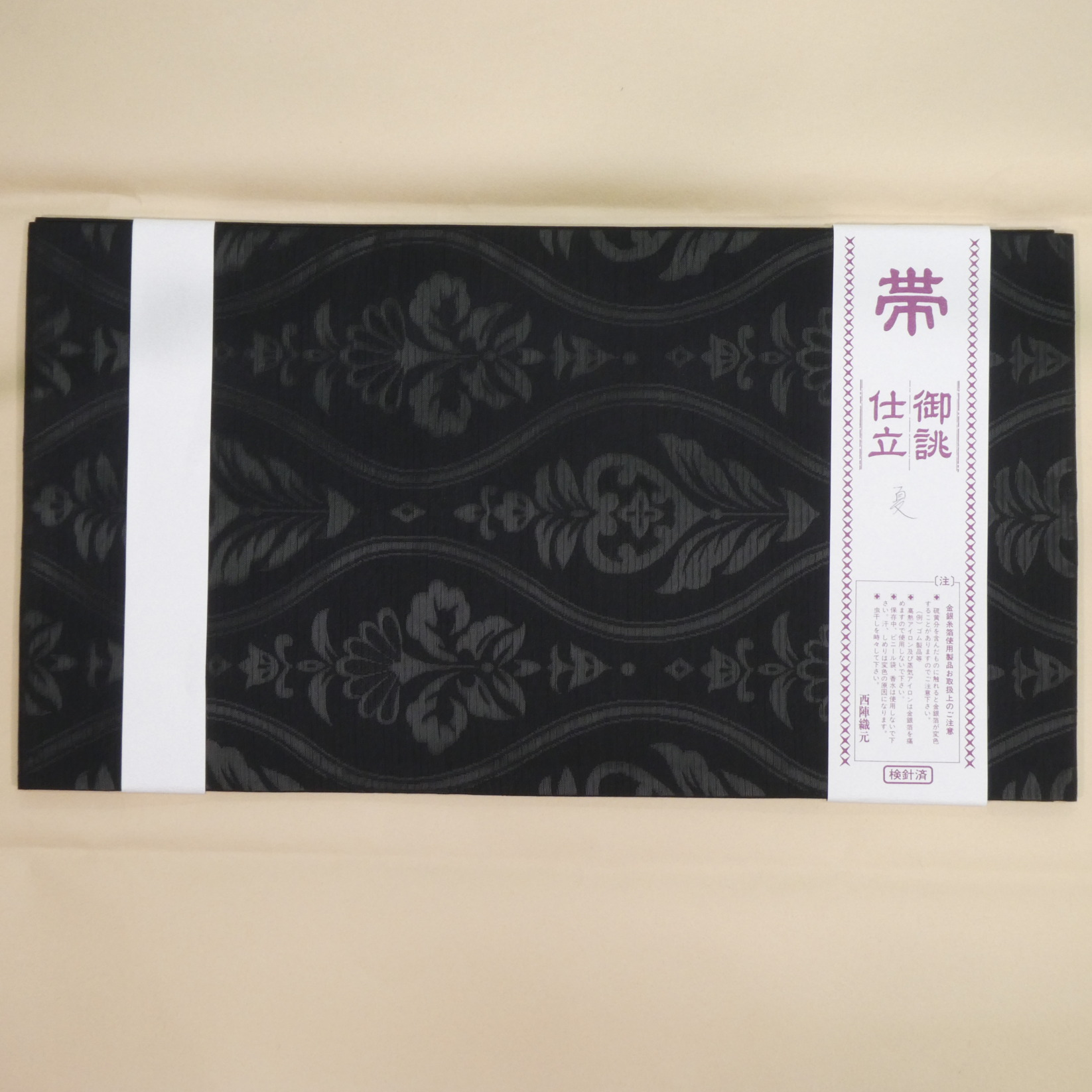 No.1070_帯(絽 喪服用)