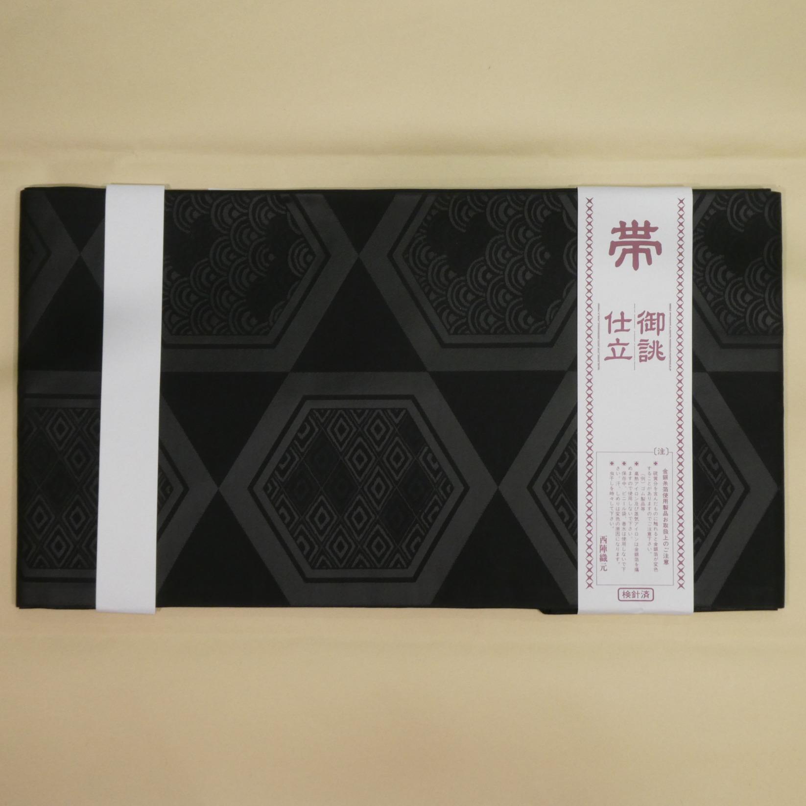No.1071_帯(喪服用)